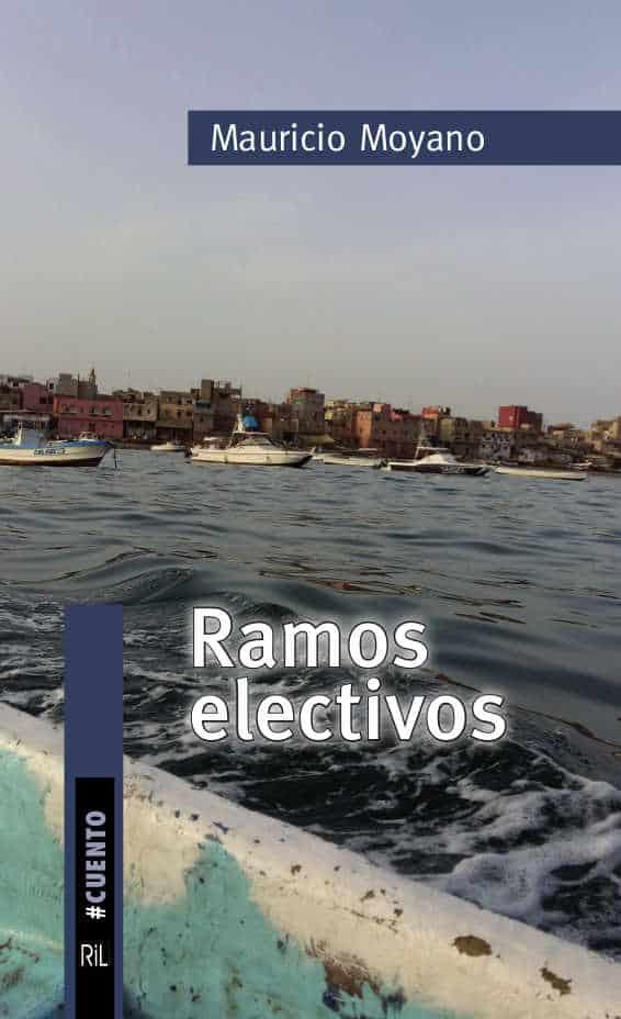 Ramos electivos 1