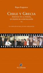 Chile y Grecia: amistad en la poesía, un puente de comunicación. La crónica de un viaje y de una condecoración 1